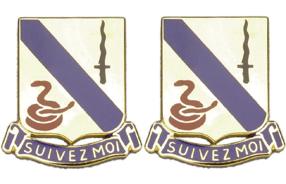 14th Armored Cavalry Distinctive Unit Insignia - Pair - SUIVEZMOI