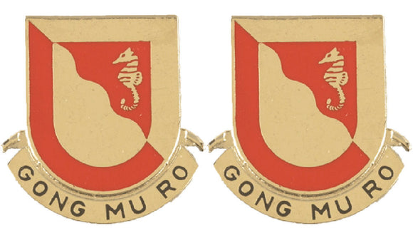 14th Engineer Battalion Distinctive Unit Insignia - Pair - GONG MU RO