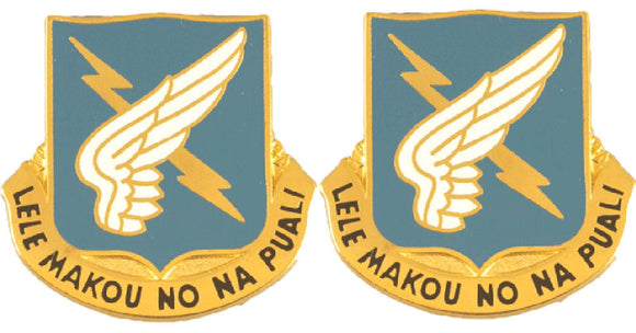 25th Aviation Distinctive Unit Insignia - Pair