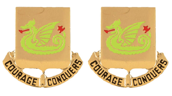 37th Armor Distinctive Unit Insignia - Pair
