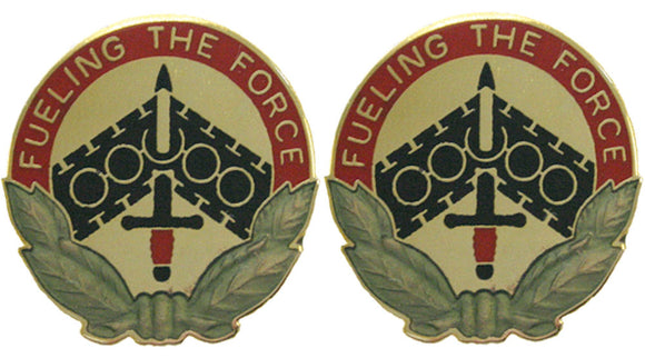 49th Quartermaster Group Distinctive Unit Insignia - Pair