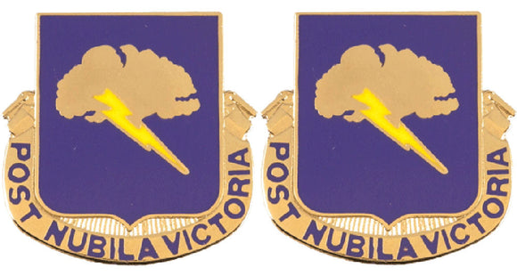 82nd Chemical Battalion Distinctive Unit Insignia - Pair