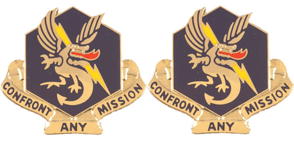83rd Chemical Battalion Distinctive Unit Insignia - Pair