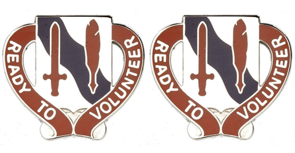 105th Personnel Services Tennessee Distinctive Unit Insignia - Pair - READY TO VOLUNTEER