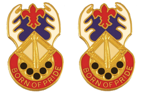 145th Support Battalion Distinctive Unit Insignia - Pair - BORN OF PRIDE