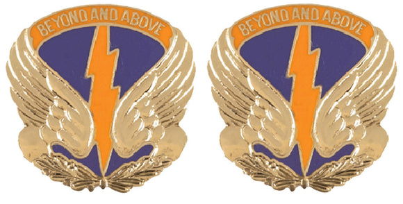 149th Aviation Distinctive Unit Insignia - Pair - BEYOND AND ABOVE