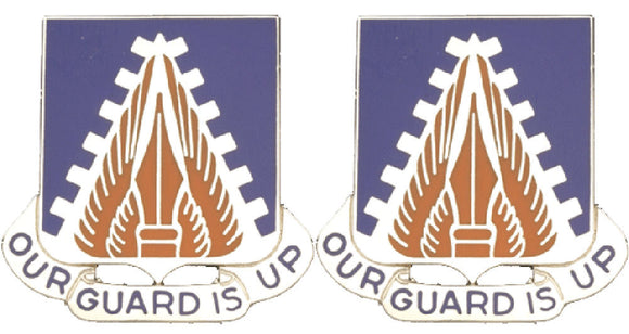 150th Aviation Battalion Distinctive Unit Insignia - Pair - OUR GUARD IS UP