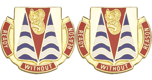 152nd Armor Distinctive Unit Insignia - Pair - READY WITHOUT REASON