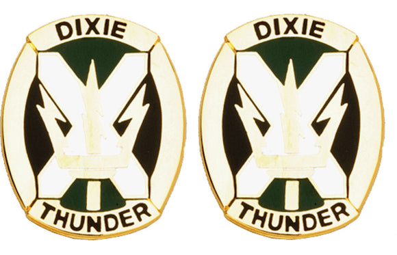 155th Armor Brigade Distinctive Unit Insignia - Pair - DIXIE THUNDER