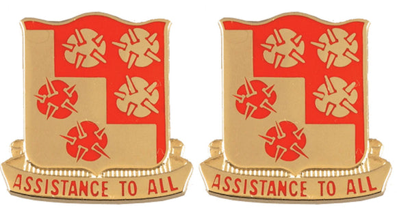168th Engineering Battalion Distinctive Unit Insignia - Pair - ASSISTANCE TO ALL