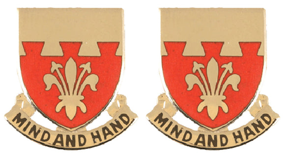 169th Engineering Battalion Distinctive Unit Insignia - Pair - MIND AND HAND
