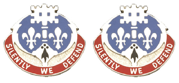 204th Military Intelligence Battalion Distinctive Unit Insignia - Pair - SILENT WE DEFEND