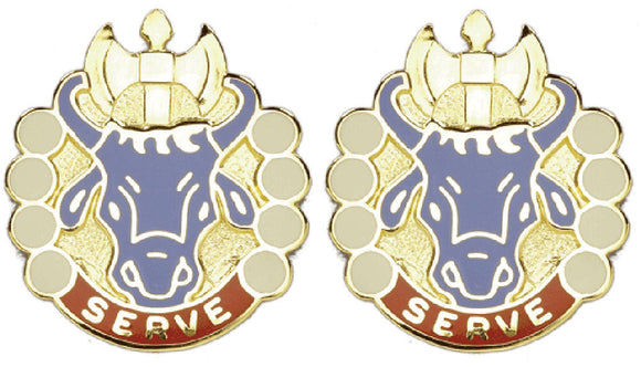 213rd QUARTERMASTER BN Distinctive Unit Insignia - Pair - SERVE