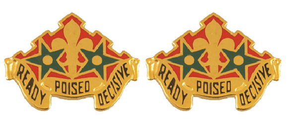 252nd ARMOR Distinctive Unit Insignia - Pair