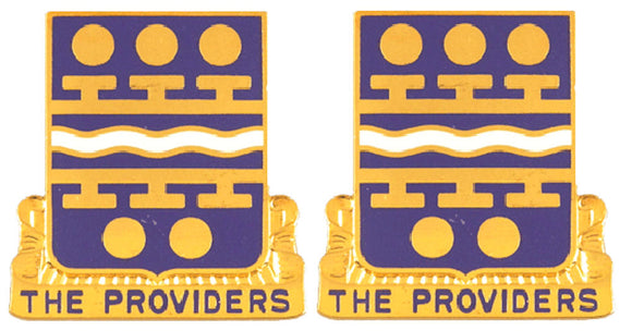 266th QUARTERMASTER BATTALION Distinctive Unit Insignia - Pair
