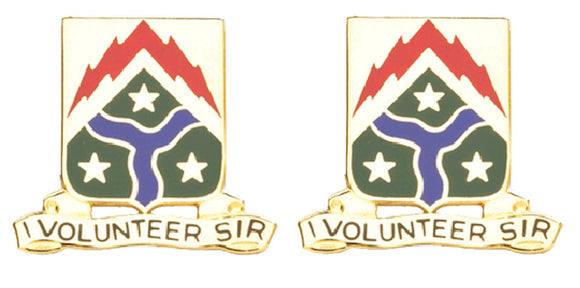 278th ARMOR CAV Distinctive Unit Insignia - Pair