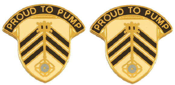 505th QUARTERMASTER BATTALION Distinctive Unit Insignia - Pair - PROUD TO PUMP