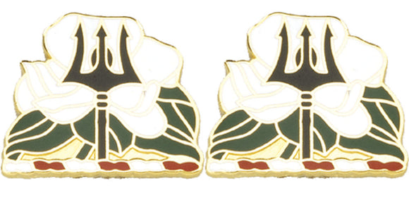 MISSISSIPPI STARC Distinctive Unit Insignia - Pair