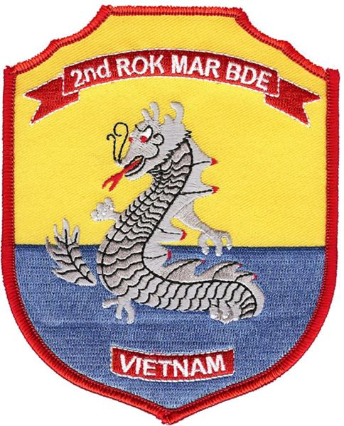 2nd ROK (Republic of Korea) Marine Brigade USMC Patch