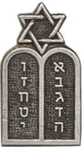 Jewish Chaplain Small Hat Pin