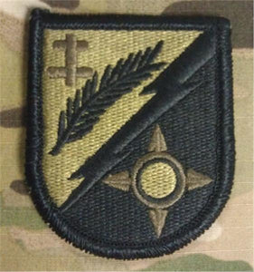 162nd Infantry Brigade Multicam OCP Patch