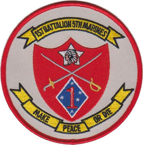 1st Battalion 5th Marines USMC Patch