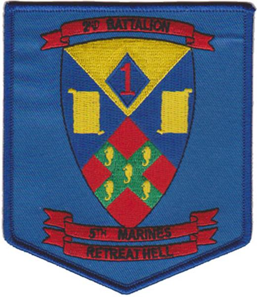 2nd Battalion 5th Marines USMC Patch