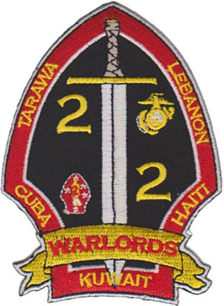 2nd Battalion 2nd Marines USMC Patch