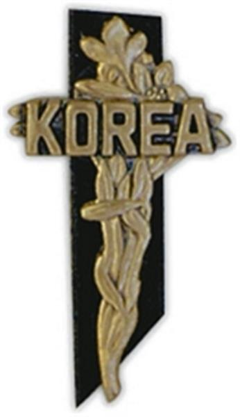 Korea Cross Large Pin