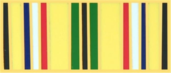 Southwest Asia Ribbon Small Pin