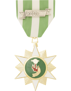 Vietnam Campaign with Date Bar Medal