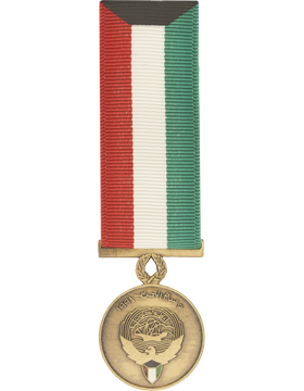 Liberation Of Kuwait (Kuwait) Mini Medal