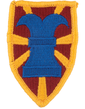 7th Sustainment Brigade Patch