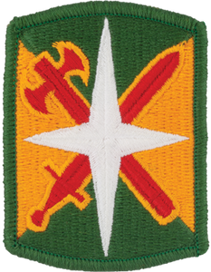 14th Military Police Brigade Patch