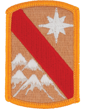 43rd Sustainment Brigade Patch