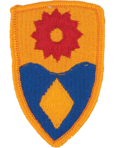 49th MP (Military Police) Brigade Patch