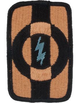 49th Quartermaster Group Patch