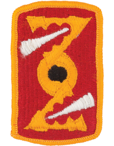 72nd Field Artillery Brigade Patch