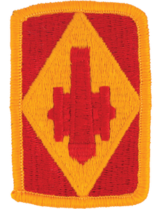75th Field Artillery Brigade Patch