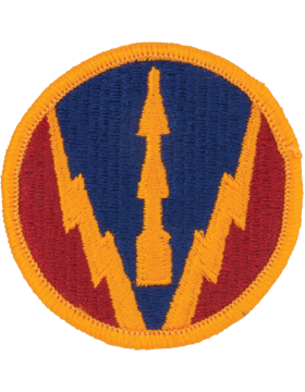 Air Defense Center Patch