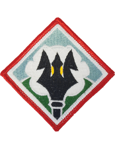 Mississippi National Guard Patch