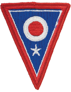 Ohio National Guard Patch