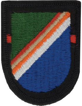 75th Ranger 1st Battalion Beret Flash