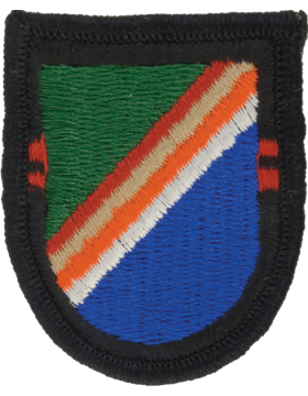 75th Ranger 2nd Battalion Beret Flash