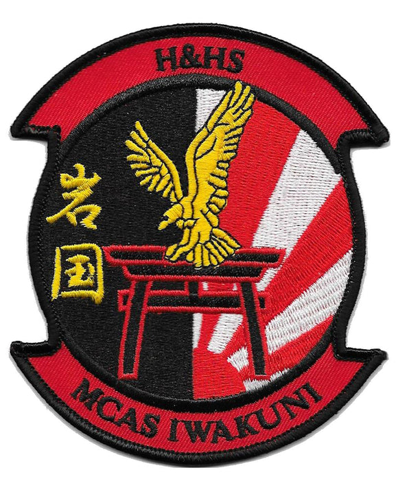 MCAS H&HS Iwakuni USMC Patch