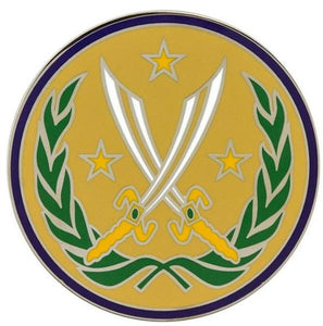 Army Element Combined Joint Task Force Operation Inherent Resolve CSIB - Combat Service Identification Badge