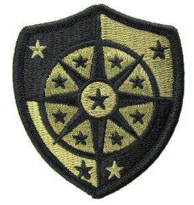 Cyber Protection Brigade OCP Patch