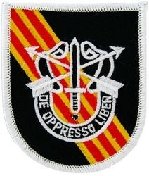 Special Forces Flash Small Patch