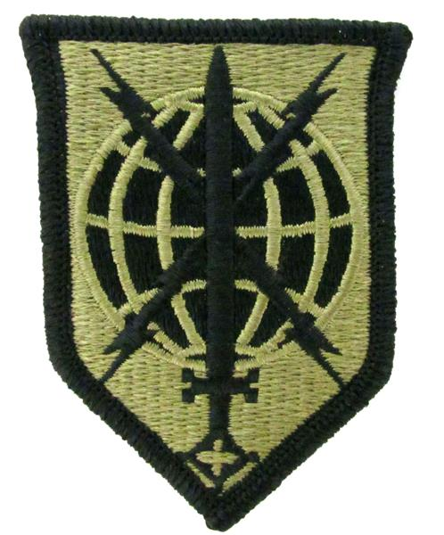 Military Intelligence Readiness Command OCP Patch