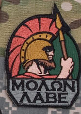 Molon Labe Spartan Morale Patch - Mil-Spec Monkey